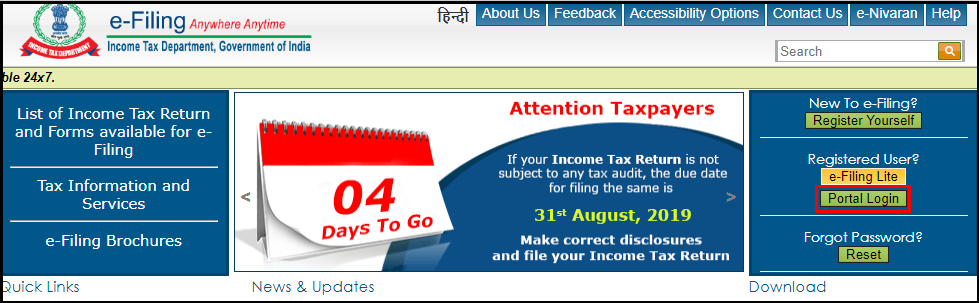 form 10e complete filing process 1