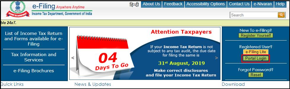 form 10e complete filing process 1