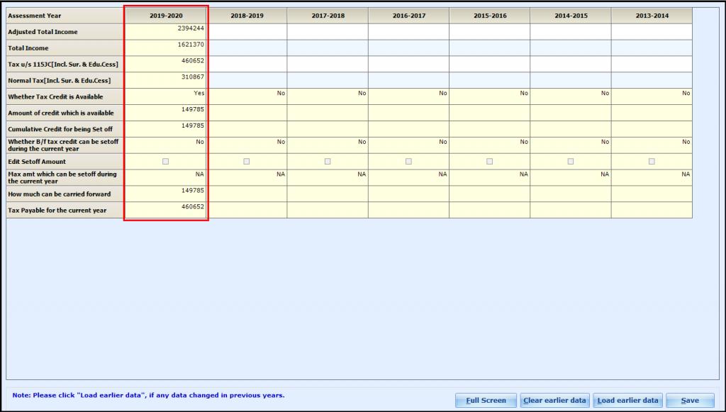 Alternate Minimum Tax (AMT) in Saral Income Tax - 6Alternate Minimum Tax (AMT) in Saral Income Tax -7